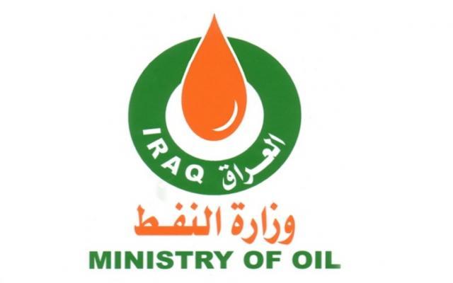 Ministry of Oil Iraq