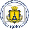 Pereyaslav Khmelnytsky Pedagogical University Ucraina